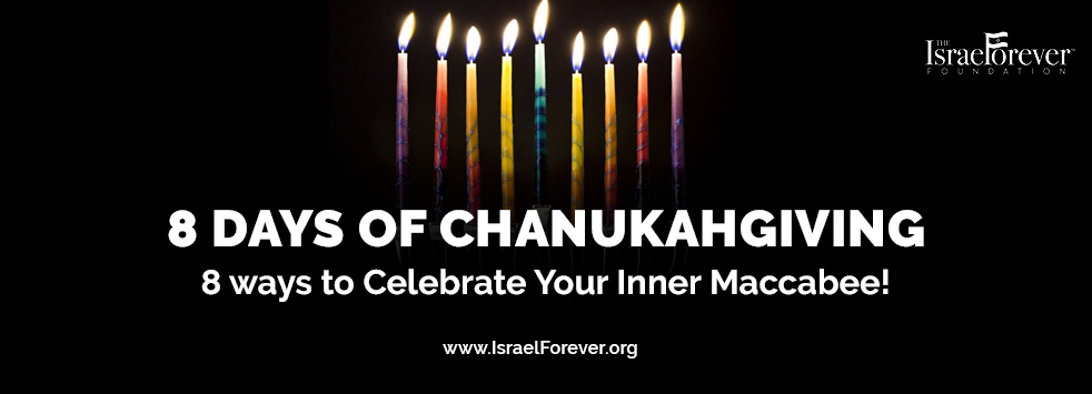 In the Spirit of the Maccabees: 8 Days of ChanukahGiving
