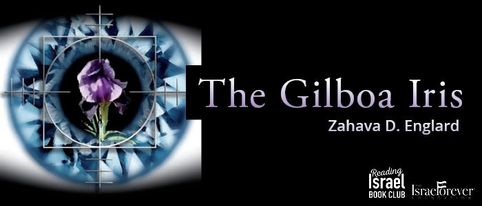 The Gilboa Iris
