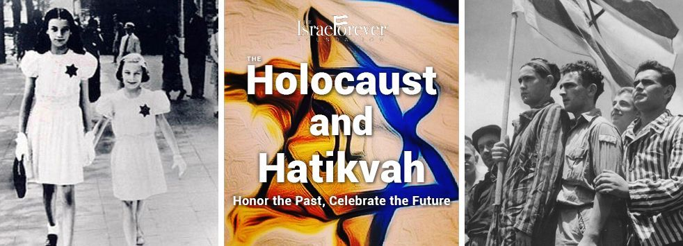 Holocaust and Hatikvah