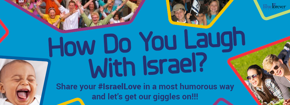 Laugh With Israel