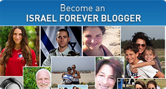 Become an Israel Forever Blogger