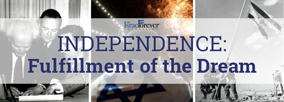 Yom Ha'Atzmaut: The Birth of The State