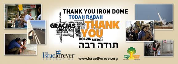 Iron Dome: Saving Lives and Building Futures