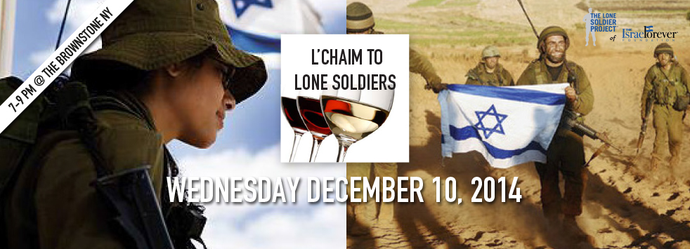 L'Chaim to Lone Soldiers @ Brownstone NY