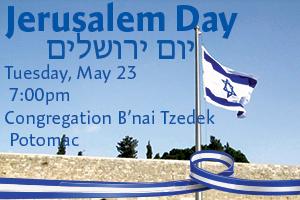 Celebrate Jerusalem Day 50
