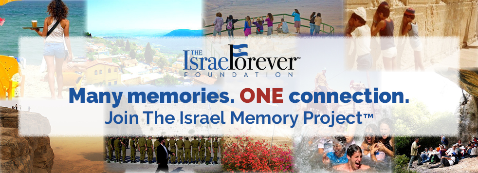 THE ISRAEL MEMORY PROJECT™