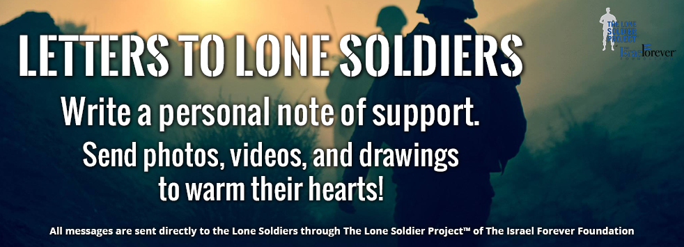 Write to Lone Soldiers