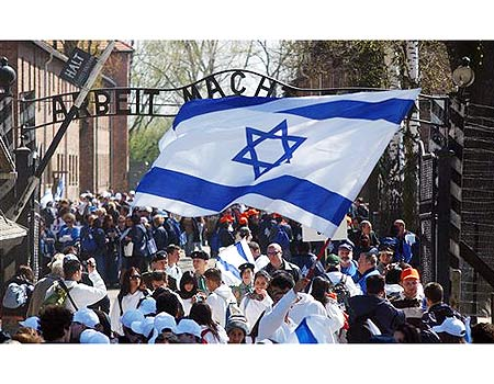 Virtual Citizens of Israel™, March of The Living and Yom Ha'Atzmaut