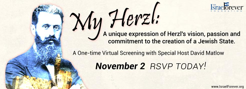 My Herzl Private Online Screening