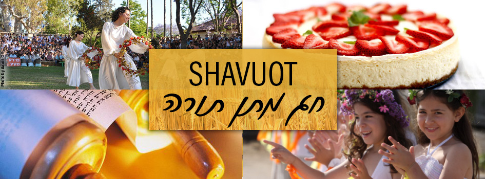 Your Israel Connection For Shavuot