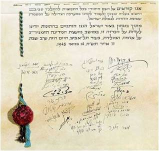 SIGNATORIES TO ISRAEL'S INDEPENDENCE