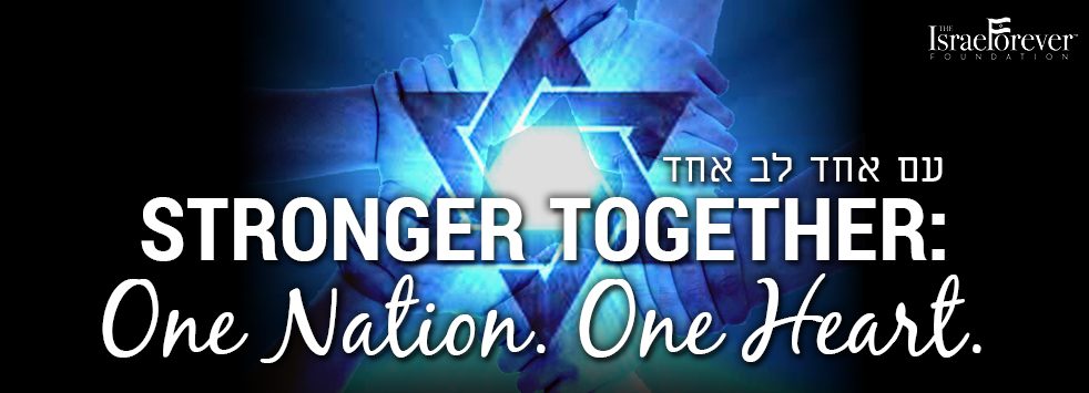 Stronger Together: One Nation, One Heart