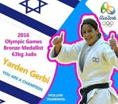 Yarden Gerbi ,Rio 2016 Bronze medal