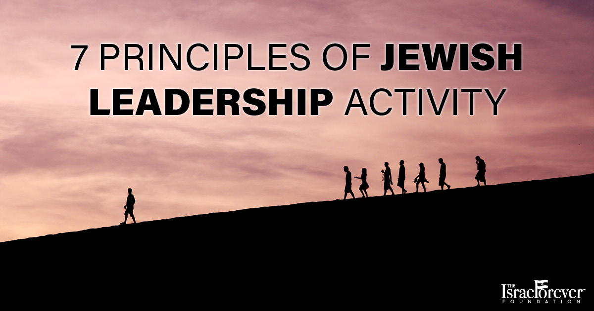 7-principles-of-jewish-leadership