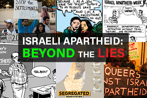 Israeli Apartheid: Beyond the Lies