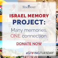 Israel Memory Project