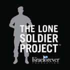 The Lone Soldier Project™ Mailing List