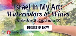 Israel in My Art: Watercolors & Wines