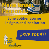 Lone Soldier Stories, Insights and Inspiration from the elite Duvdevan Unit