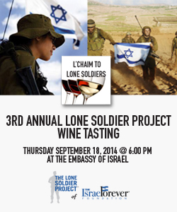 L'Chaim to Lone Soldiers