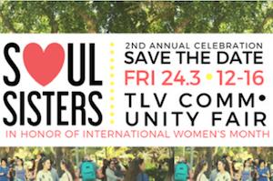 Soul Sisters Community Fair