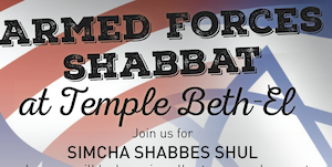 Temple Beth-El's Armed Forces Shabbat