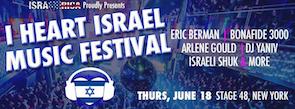 I HEART ISRAEL MUSIC FESTIVAL 2015