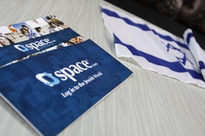 Israel Forever Hosts Jspace.com DC Launch