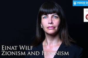 Feminism and Zionism