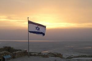 Israel, Land, Nature, Flag
