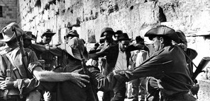 IDF PARATROOPERS AT THE KOTEL, 1967