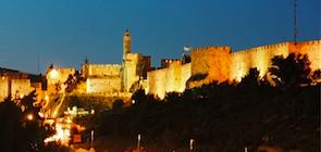 Yerushalayim Shel Zahav - ירושלים של הזהב