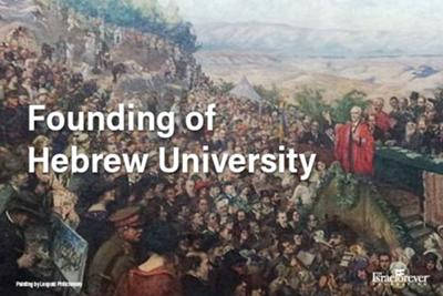 Hebrew University Founded (1925)