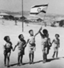 Official Adoption of Flag of Israel 1948