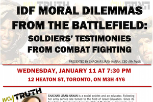 IDF Moral Dilemmas From the Battlefield: Soldiers' Testimonies From Combat Fighting