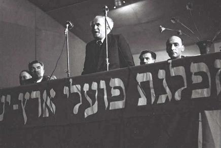 First Meeting of the First Knesset (1949)
