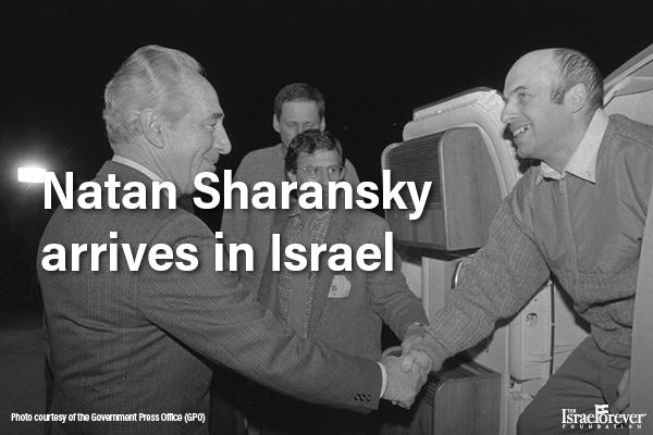 Natan Sharansky arrives in Israel (1986)