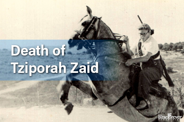 Death of Tziporah Zaid (1968)