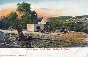 Postcard of Rachel's Tomb 1910