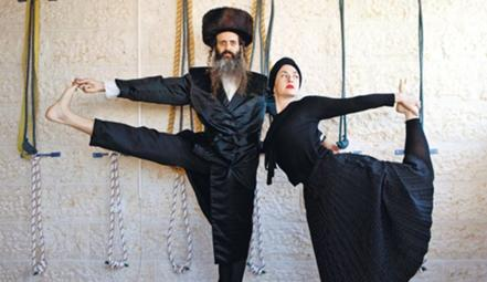 Hasidic Chakra: Couple Introduces Yoga to Israel's Ultra-Orthodox