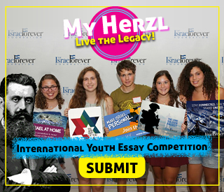 MY HERZL SUBMIT