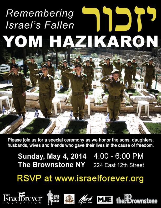 Yom Hazikaron Ceremony: Remembering Israel's Fallen