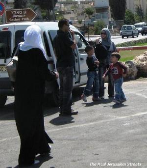 Arab families regularly use Jerusalem parks.