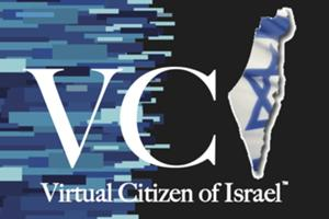 BBYO Speak UP for Israel as a VCI