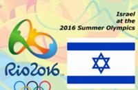 Rio Olympics 2016 Israel