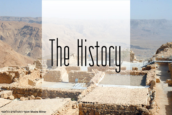 The History – Israel's Jewish heritage and tradition