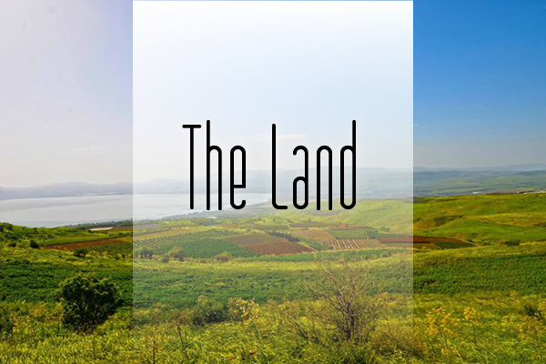 The Land - Israel as a geographic, environmental entity