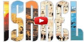 Videos of Israel