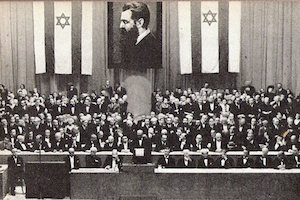 Israel's 'Magna Carta': The San Remo Resolution