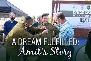 A Dream Fulfilled: Amit's Story
